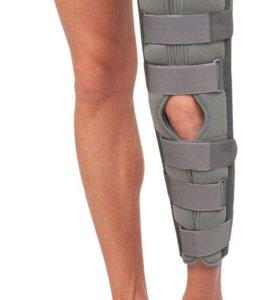 Бандаж для фиксации коленного сустава (Тутор)