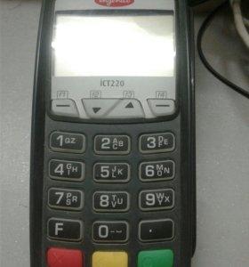 продам терминал по безналичному расчёту