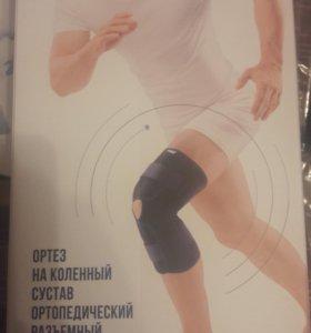 Ортез на коленный сустав ортопедический разъемный