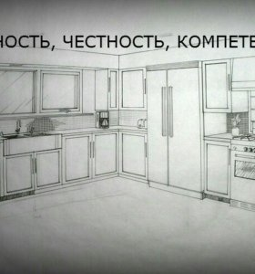 Требуется дизайнер-замерщик по корпусной мебели.