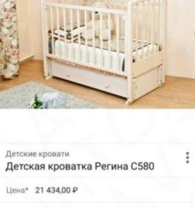 Кроватка Регина