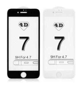 3D 4D защитные стекла для iPhone 7/7+
