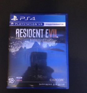 Resident evll