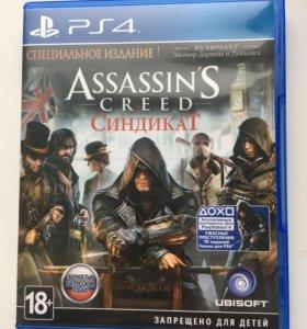 Assassins Creed на PS4