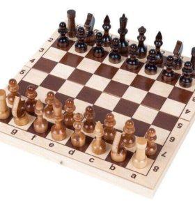 Настольные игры. Шахматы.