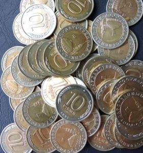 Монеты.10 рублей 1991 года