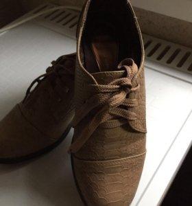 Бежевые ботинки зенден