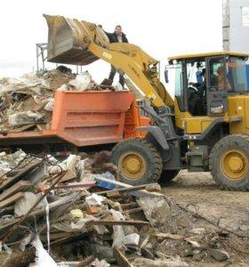 Вывоз и уборка мусора и снега