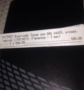 Новый Чехол, флип-кейс для DNS S4003.