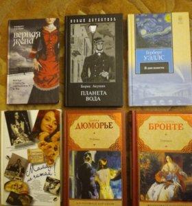 Очень много разных книг (новые)
