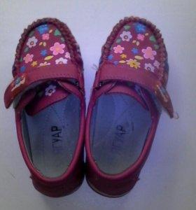 Туфли подкрадухи