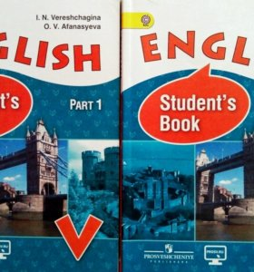 English Students Book 5 класс в двух частях