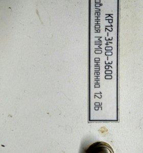Антенна 3400-3600 МГц