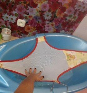 Детская ванночка с гамаком