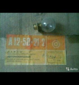 Автомобильные лампы А 12-52-21-2