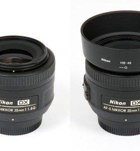 Nikon 35mm DX af-s