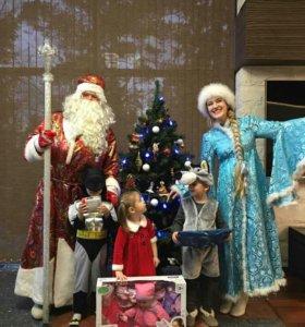 Дед Мороз и Снегурочка на дом, в сад и школу