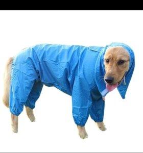 Комбинезон - дождевик для собак больших пород