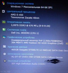 Dell M5040 Ноутбук