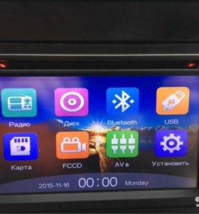 Автомобильная магнитола 2din. GPS Bluetooth