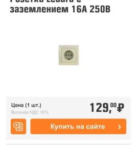 Розетка 16А 250В