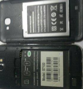 Samsung S 7100