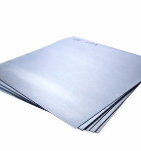 Оцинкованный металл 0,55;0,7