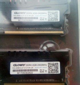 Glowy DDR 4