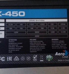 Новый мощный блок питания 450 ватт AeroCool