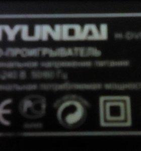 DVD плеер HYND