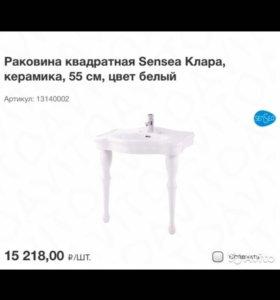 Раковина в ванну