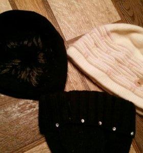 Шапки+шарф+ремень в подарок
