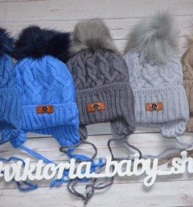 Шапки Зима 50-52