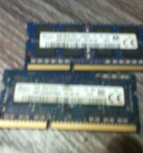 Оперативная память для ноутбука 500р и 1000р