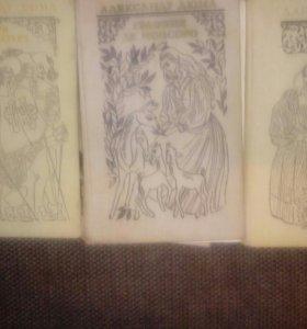 Книги. Три мушкетера. Графиня де Монсоро. Сорок пя