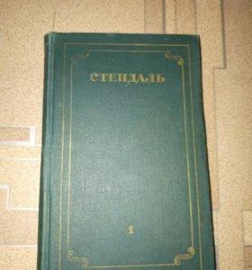 Книга стендаль