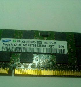 DDR2 2 Gb so-dimm