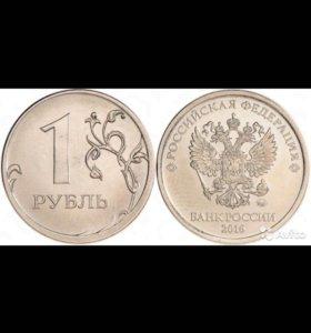 Комплект монет 2016/2017 гг