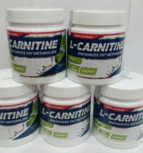 Л-карнитин для жиросжигания + подарок