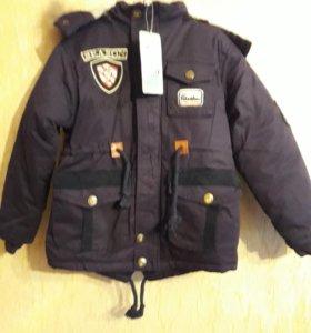 Куртка с мехом, для мальчика