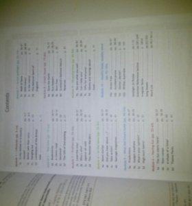 Учебник по английскому языку Ю. Е. Ваулина 7 класс