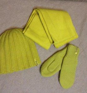 Шапка,шарф,варежки. Набор 3в1