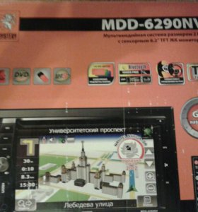 Магнитола MDD-6290NV