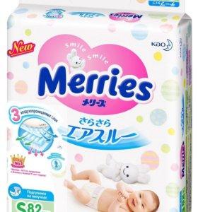 Подгузники Merries NB S M L