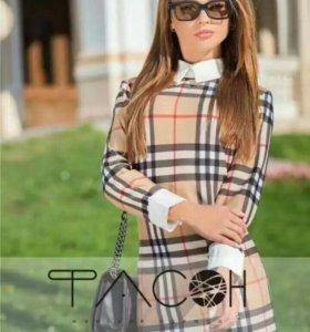 Платье фирмы Фасон
