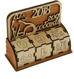 Настольные календари из дерева/фанеры