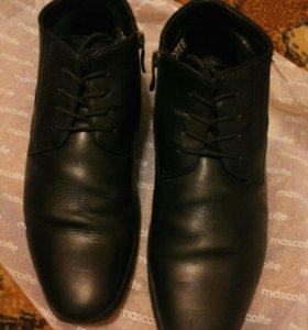 Туфли осенние. кожа. за киндер.