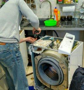 🔝Ремонт стиральных машин