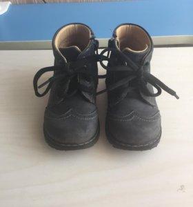 Демисезонные ботинки rabbit. Ортопедические