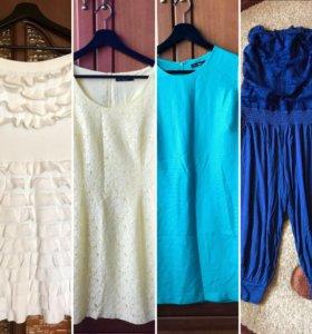 Женская одежда на выбор (4 шт.)